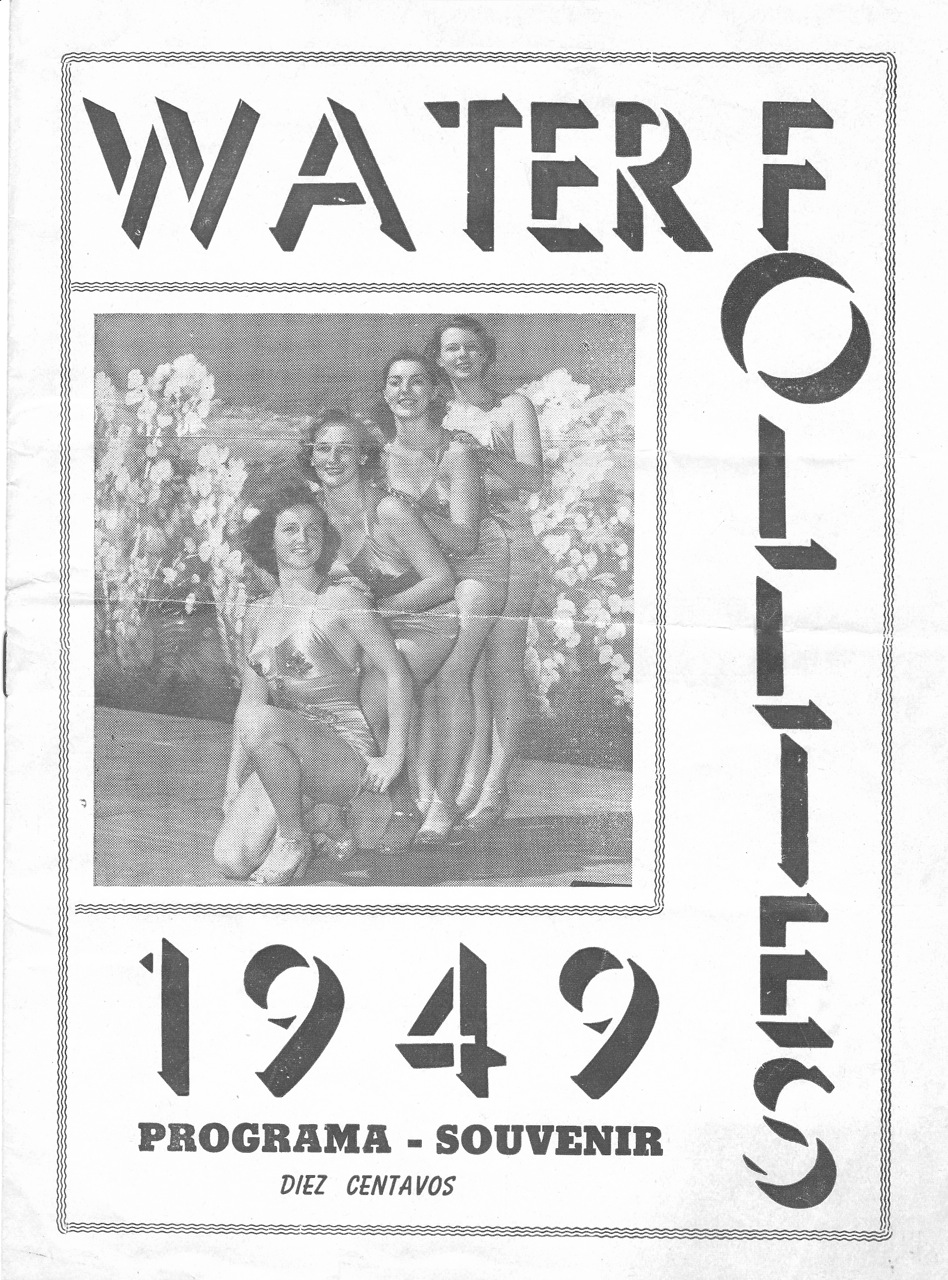 waterfollies-cover